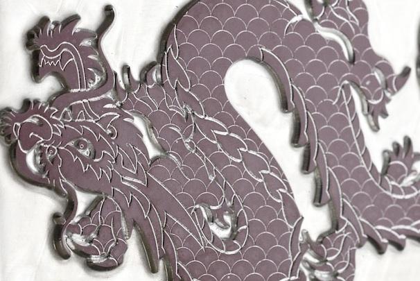 """Клише для тиснения из магния """"Китайский дракон"""""""