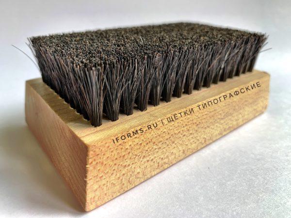 Щетка типографская из конского волоса iForms