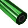 Фольга зеленая полиграфическая
