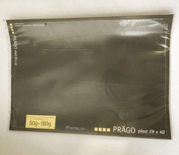 Pragoplast-Pragofilm