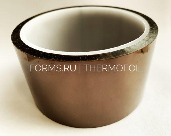 Термофойл